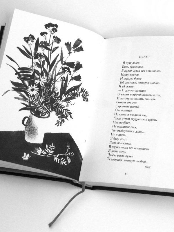 фото книги (1)