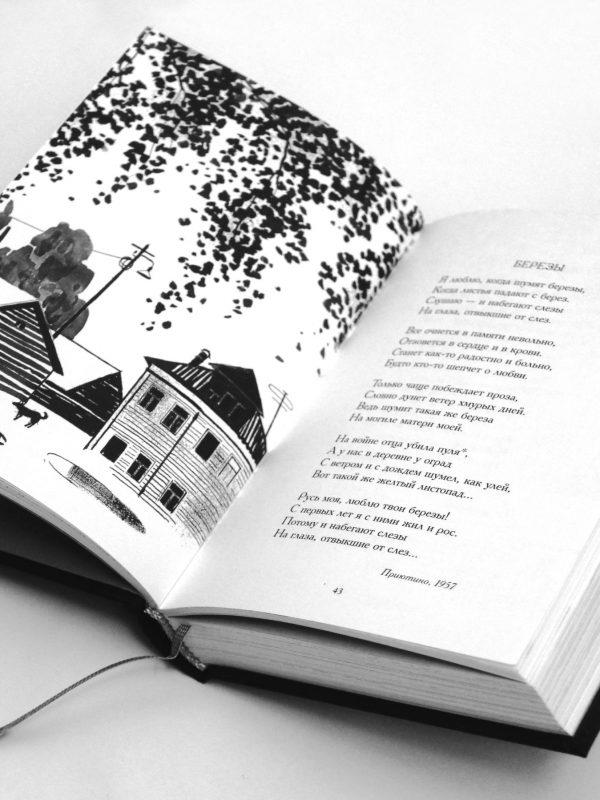 фото книги (2)