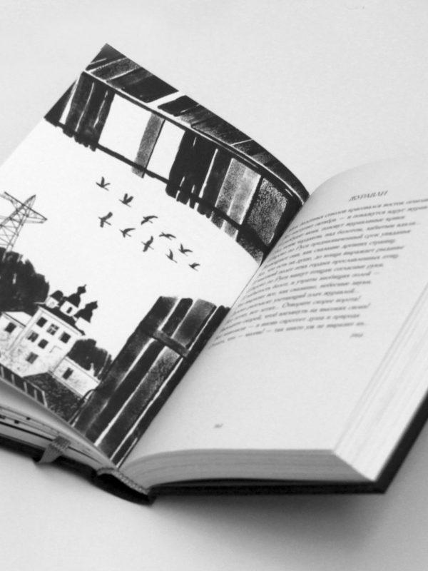фото книги (3)