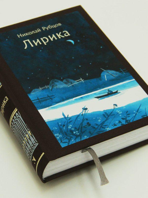 фото книги (5)